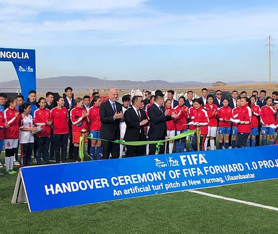 2019 Mongolia Yarmag Ulaanbataar Fifa Forward2